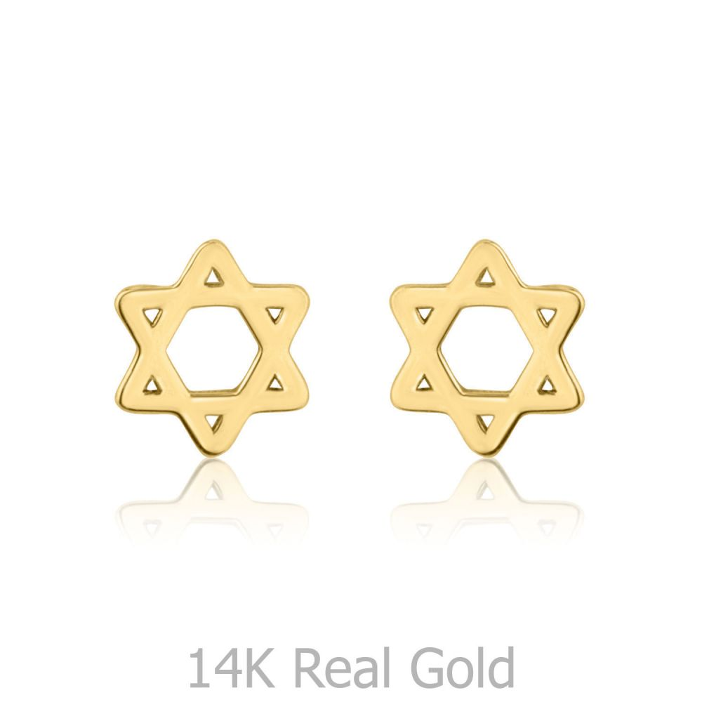 Girl's Jewelry | Gold Stud Earrings - Star of David - Small