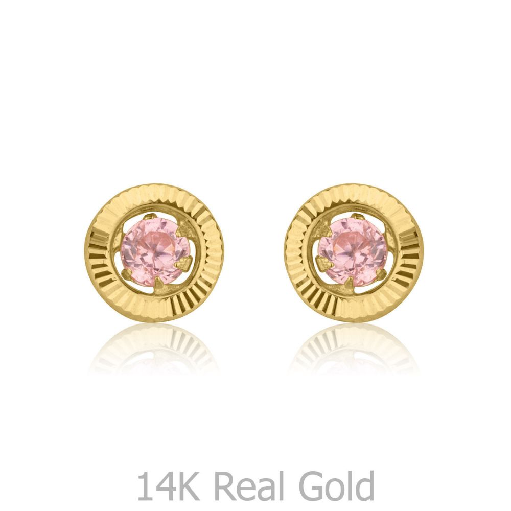 Girl's Jewelry | Gold Stud Earrings -  Circle of Dawn - Small