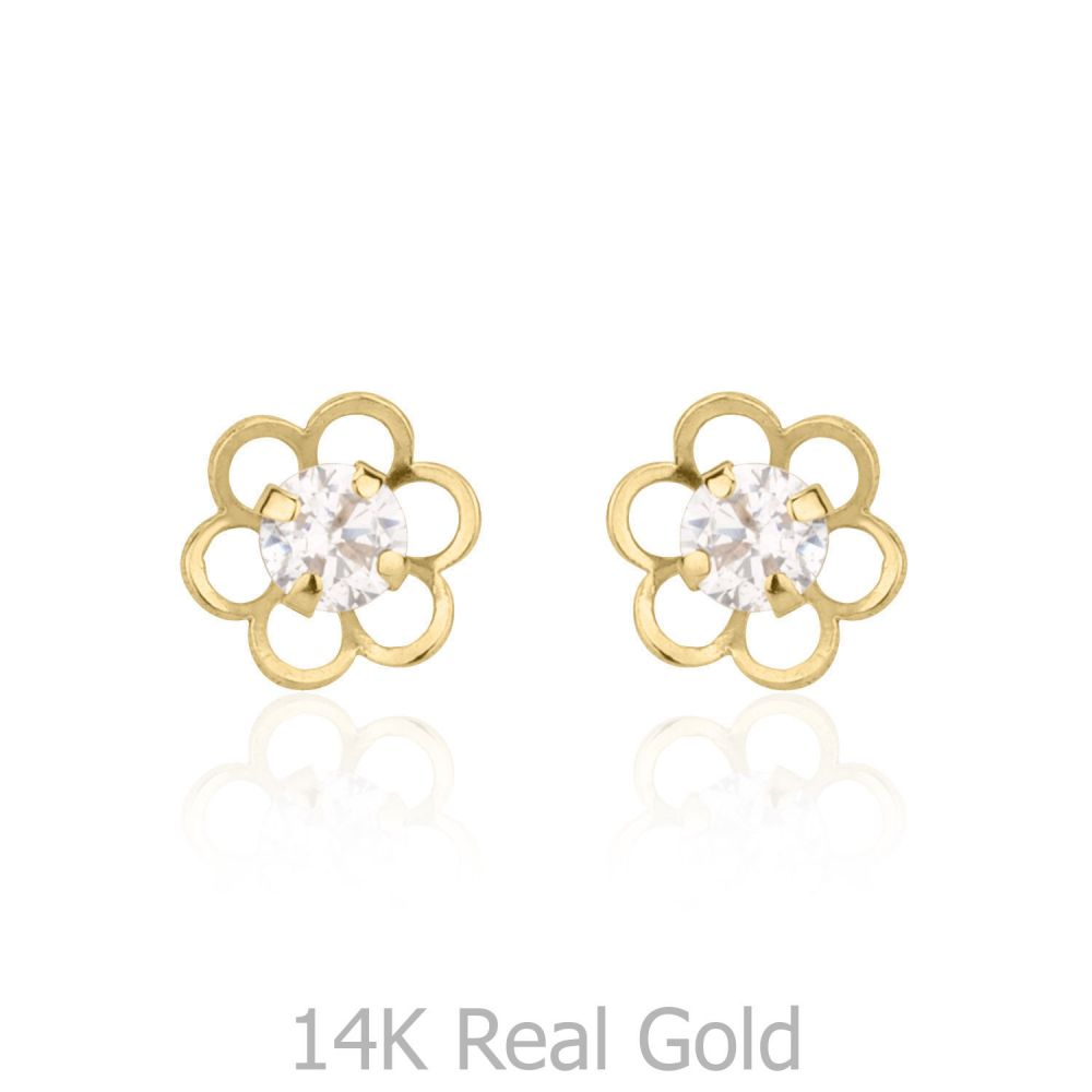 Girl's Jewelry | Gold Stud Earrings -  Flower of Florian - Large