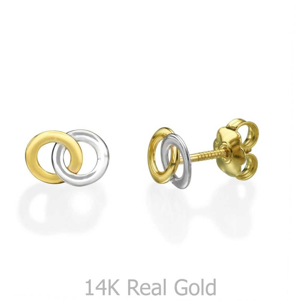 Girl's Jewelry | Gold Stud Earrings -  Intertwining Circles