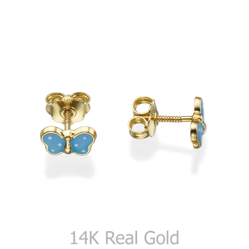 Girl's Jewelry | Gold Stud Earrings -  Fluttering Butterfly