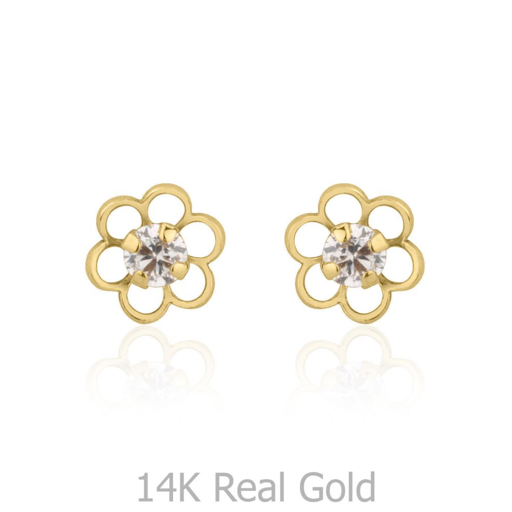 Girl's Jewelry | Gold Stud Earrings -  Flower of Florian - Small