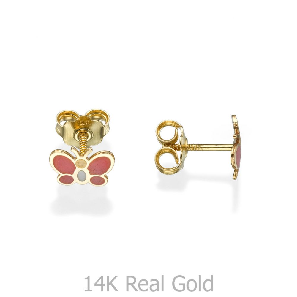 Girl's Jewelry | Gold Stud Earrings -  Colorful Butterfly