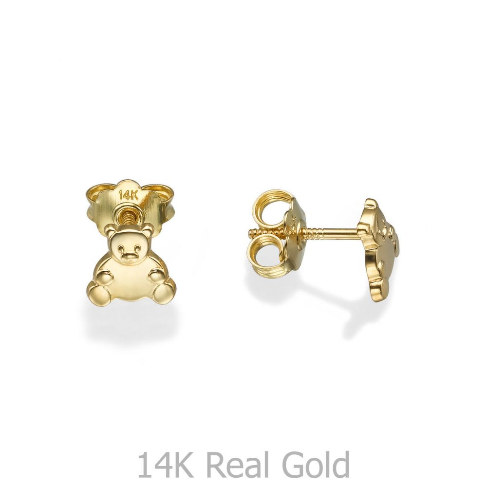 Girl's Jewelry | Gold Stud Earrings -  Smiling Teddy