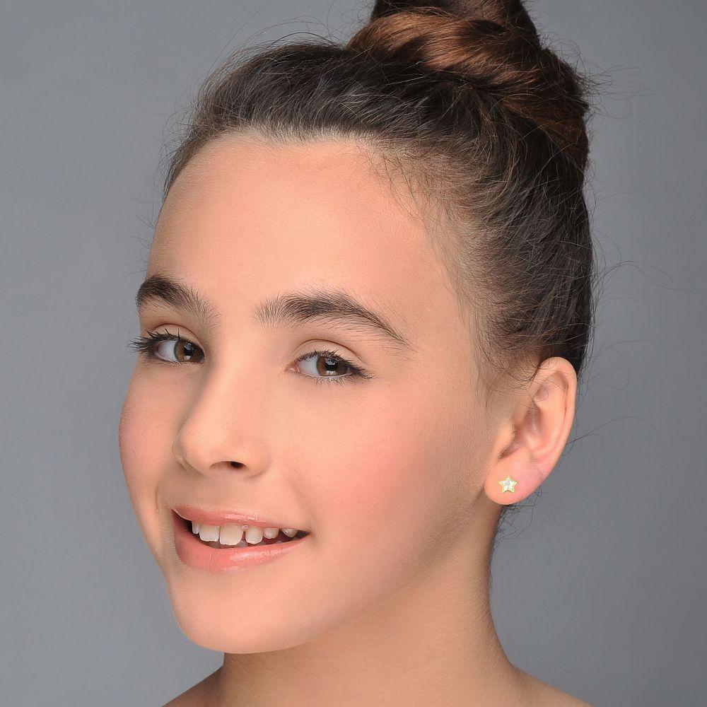 Girl's Jewelry | Gold Stud Earrings -  Fairy Tale Star