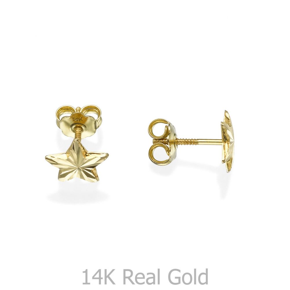 Girl's Jewelry | Gold Stud Earrings -  North Star