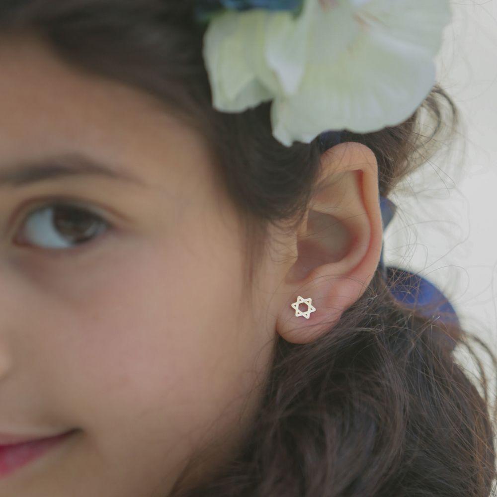 Girl's Jewelry | Gold Stud Earrings -  Star of David