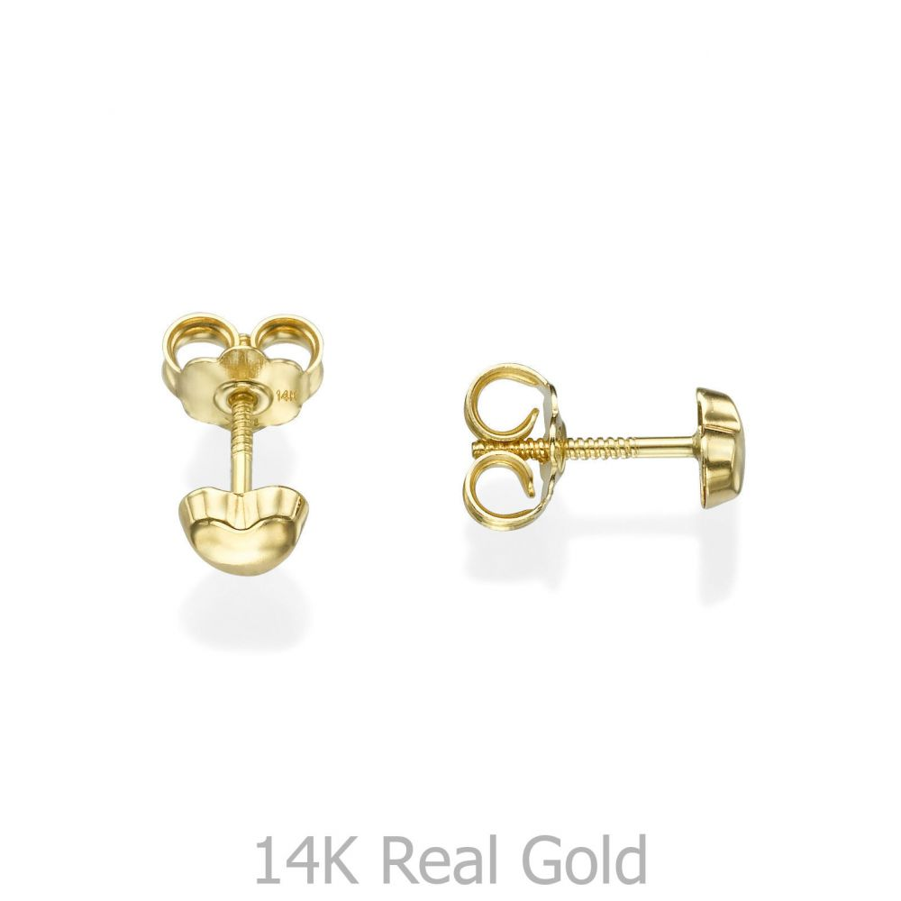 Girl's Jewelry | Gold Stud Earrings -  Classic Heart - Small