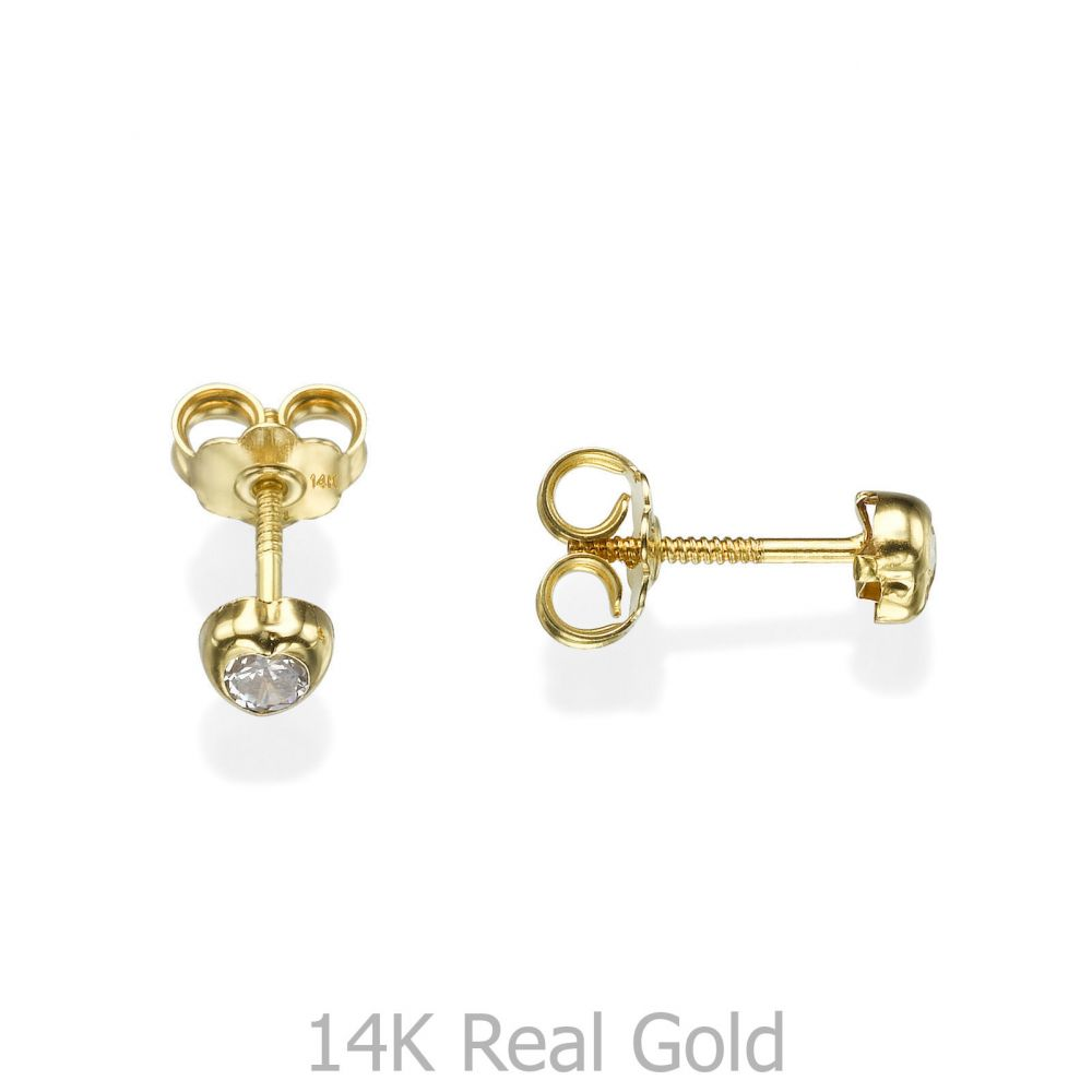 Girl's Jewelry | Gold Stud Earrings -  Shining Heart - Small