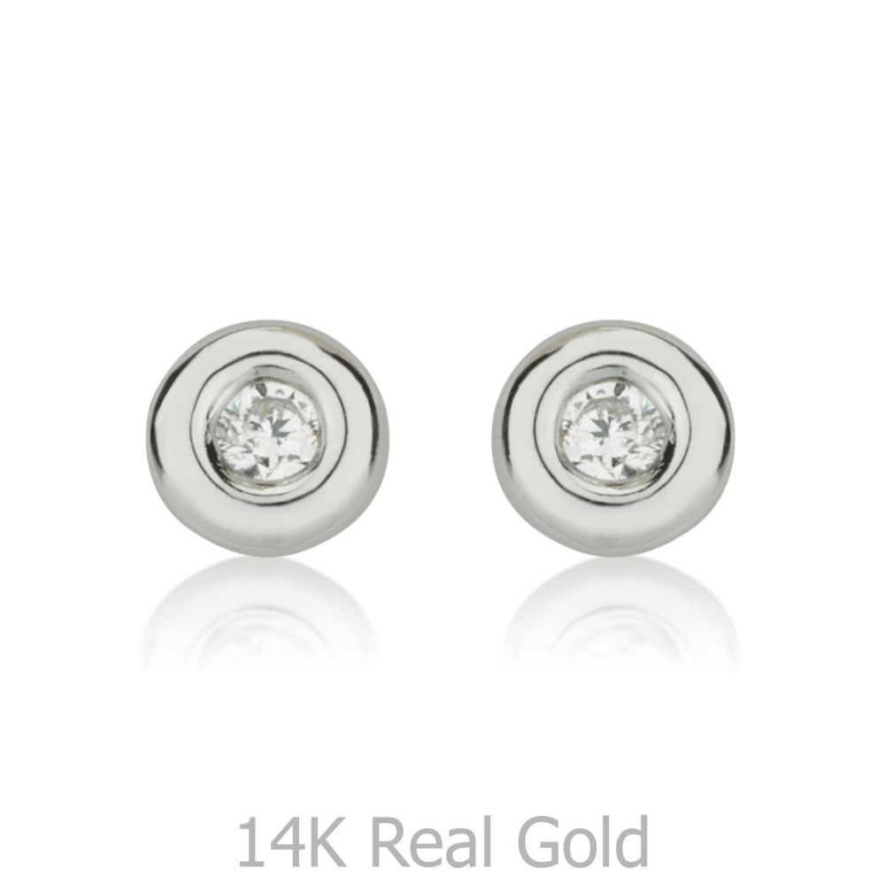 Girl's Jewelry | White Gold Stud Earrings -  Circle of Splendor - Large