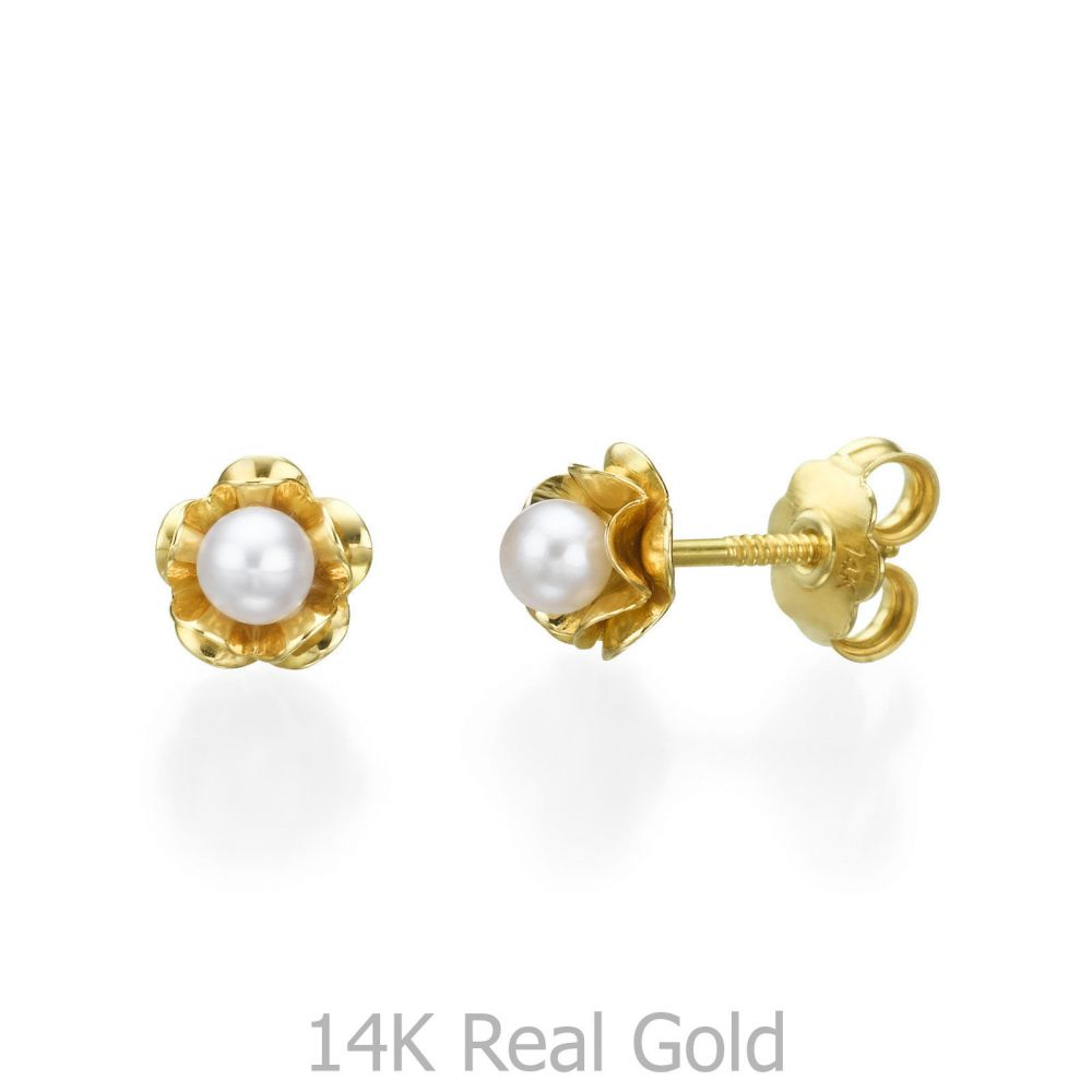 tiny earrings amazon screw solid stud studded studs ball back gold com dp