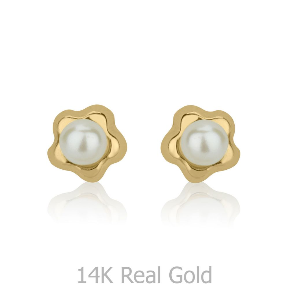 Girl's Jewelry | Gold Stud Earrings -  Flowering Pearl - Small