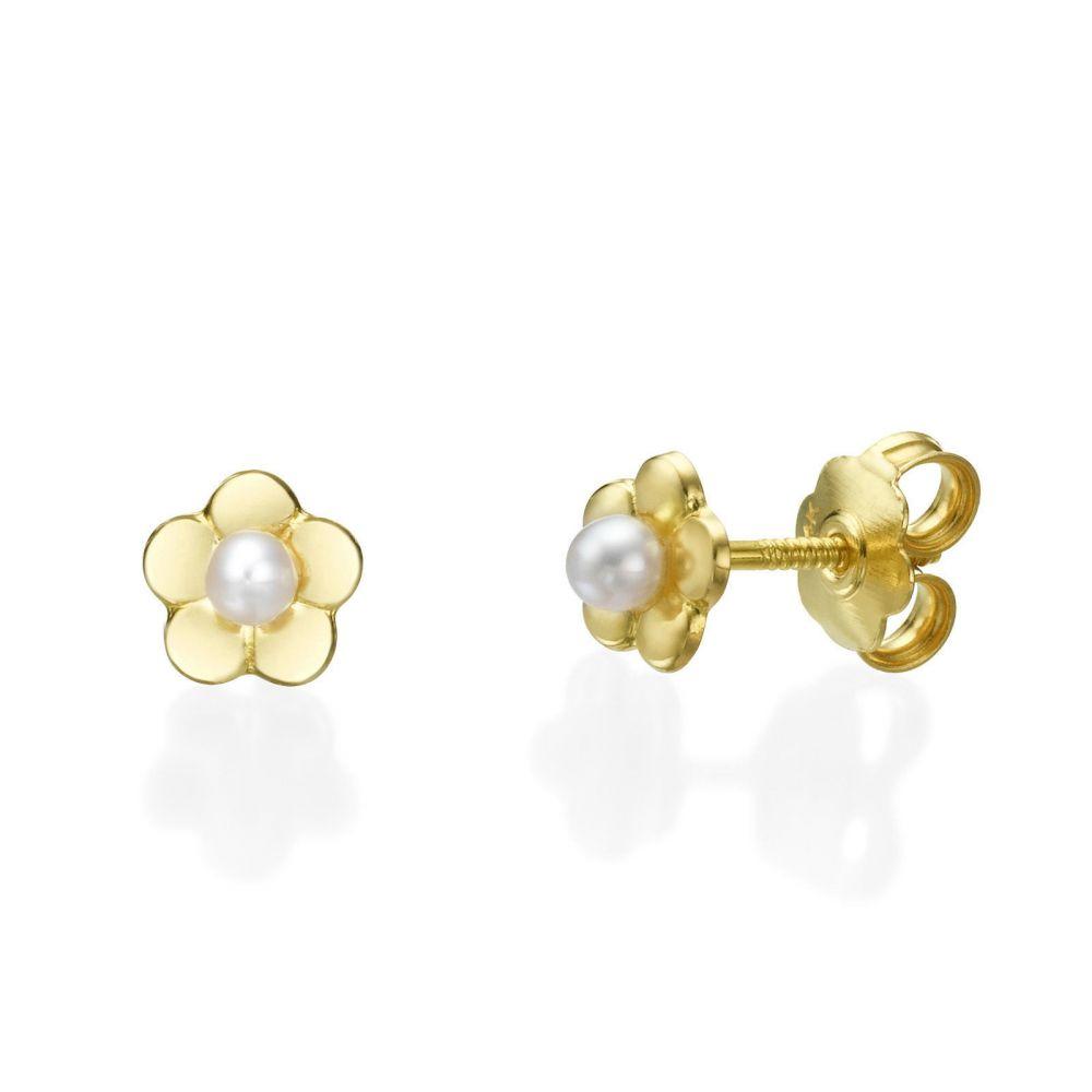 Girl's Jewelry | Gold Stud Earrings -  Blooming Pearl