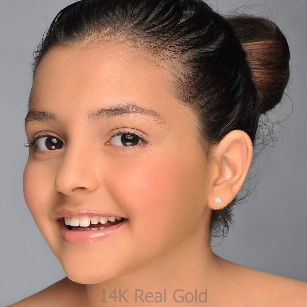 Girl's Jewelry | Gold Stud Earrings -  Majestic Pearl - Small