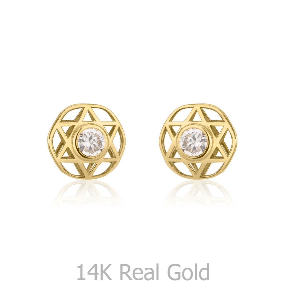 Girl's Jewelry | Gold Stud Earrings -  Shooting Sparkling Star
