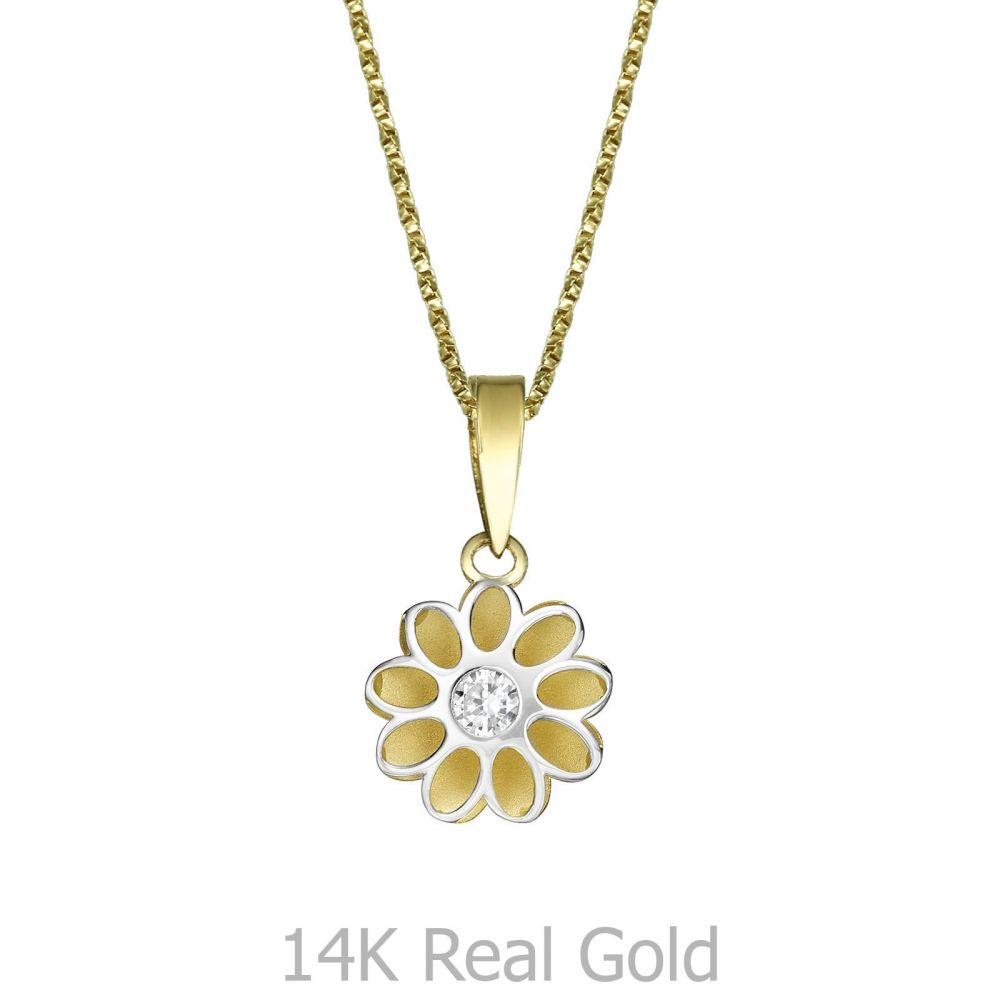 Pendant and necklace in yellow and white gold sunshine flower girls jewelry pendant and necklace in yellow and white gold sunshine flower aloadofball Image collections