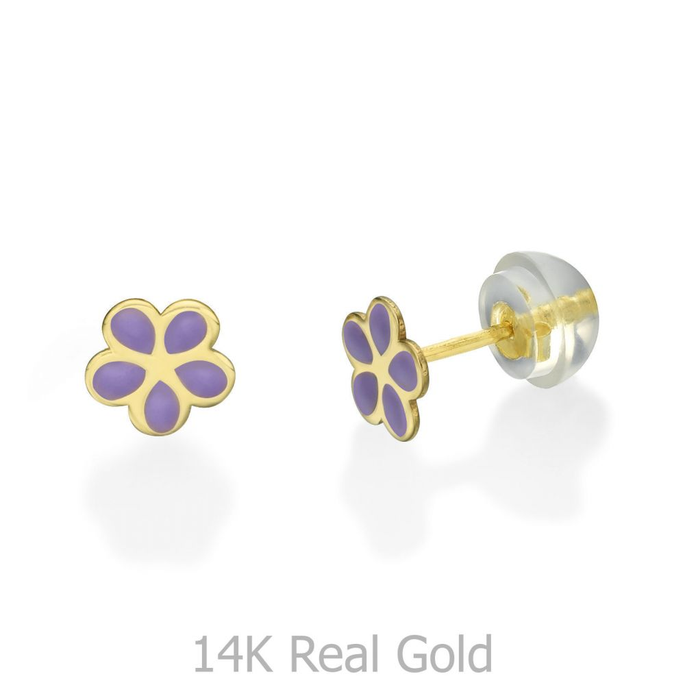 Girl's Jewelry | Gold Stud Earrings -  Flowering Daisy - Lilac