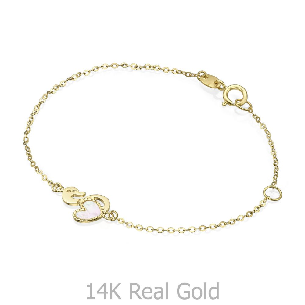 Girl's Jewelry | 14K Gold Girls' Bracelet - Swan Heart