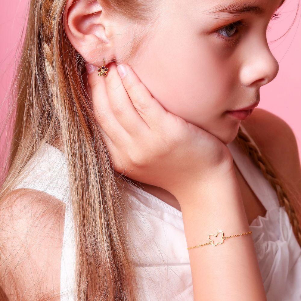 Girl's Jewelry | 14K Gold Girls' Bracelet - Shining Butterfly