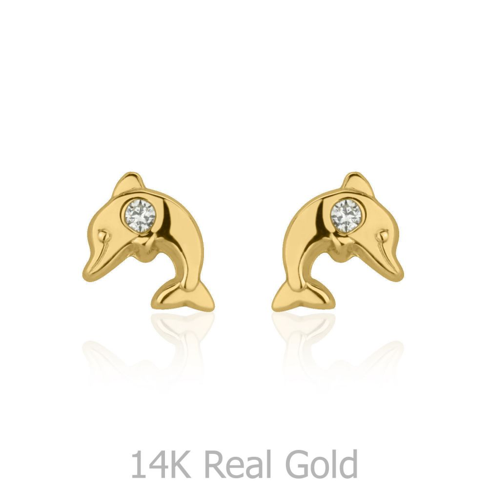 Girl's Jewelry | 14K Yellow Gold Kid's Stud Earrings - Smiling Dolphin
