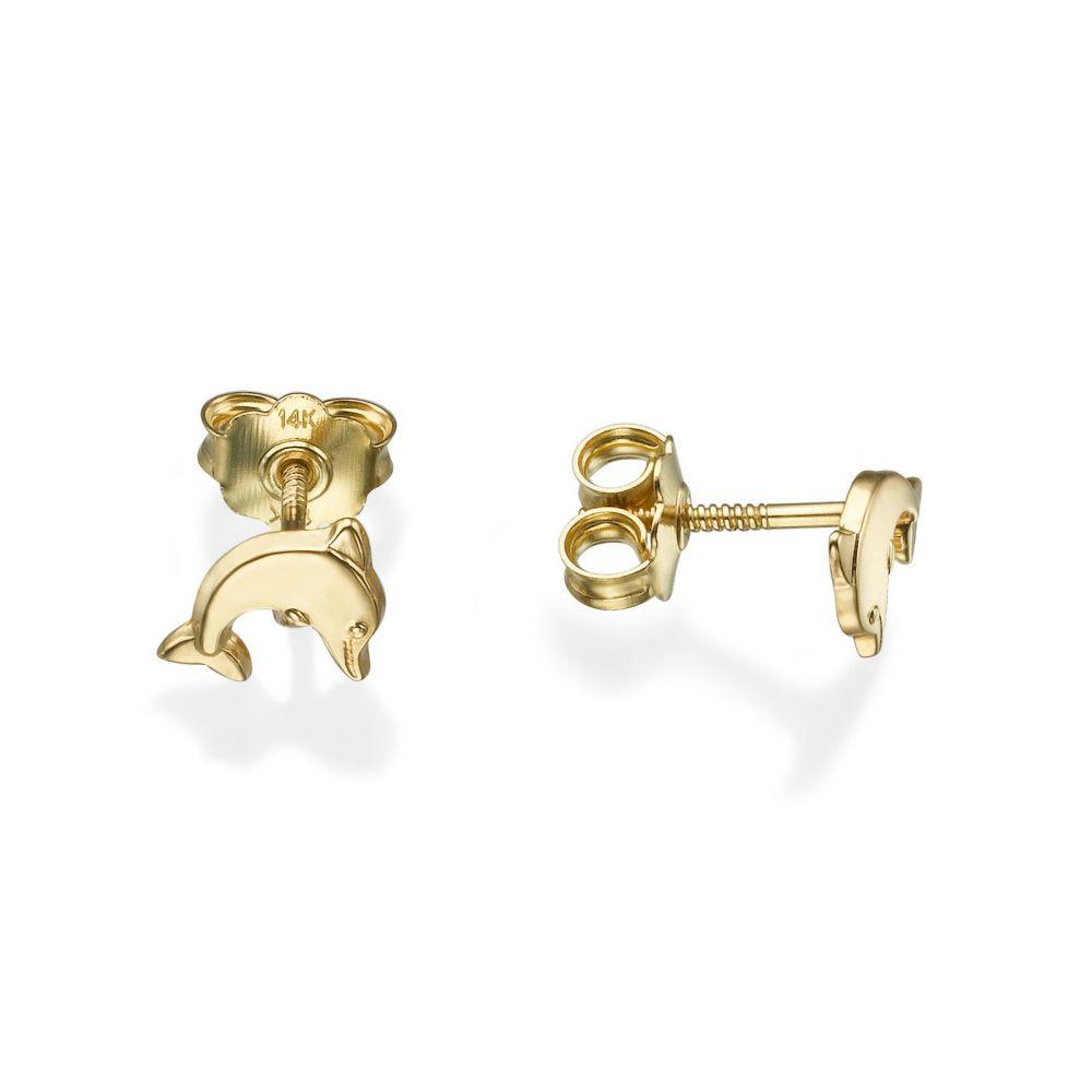 Girl's Jewelry | 14K Yellow Gold Kid's Stud Earrings - Joyous Dolphin