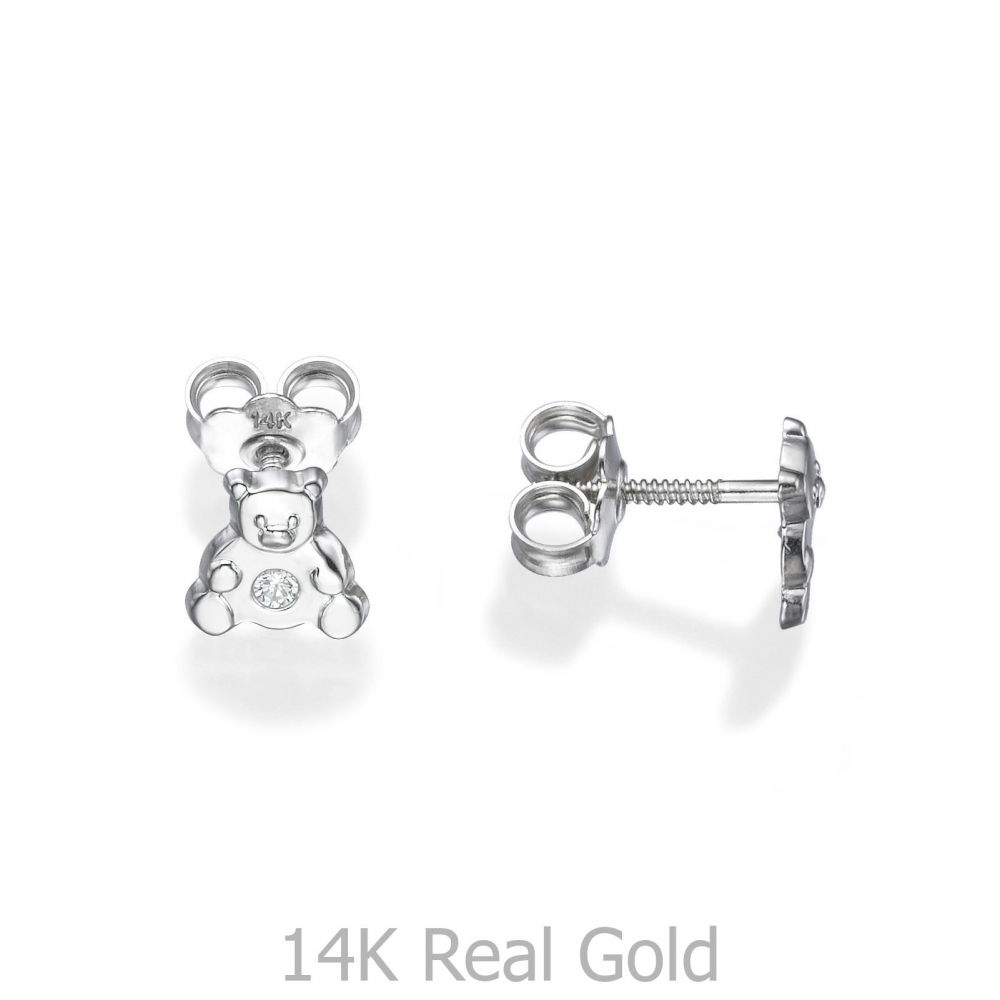 Girl's Jewelry | Stud Earrings in 14K White Gold - Sparkling Teddy