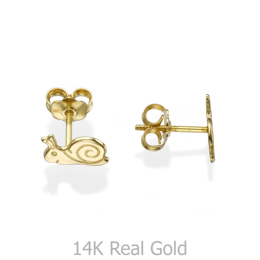 Girl's Jewelry | Stud Earrings in 14K Yellow Gold - Snail