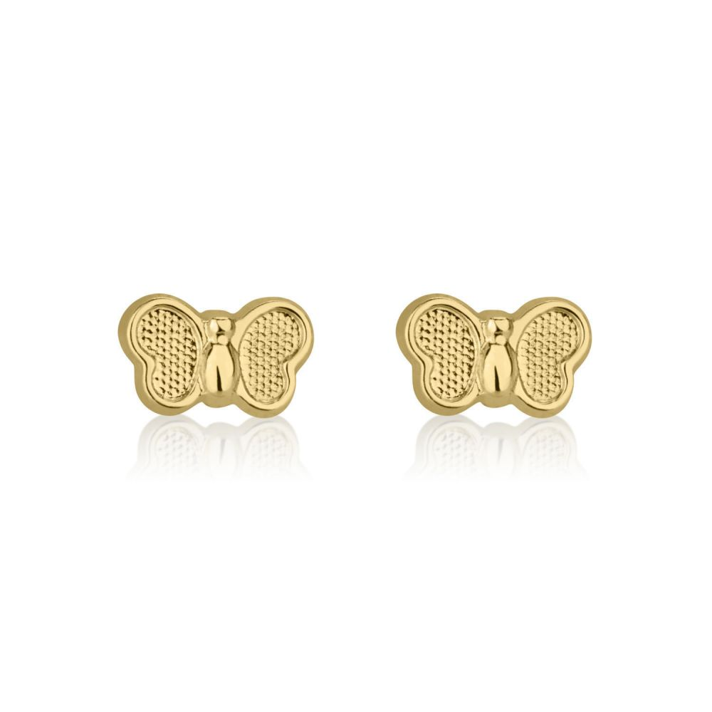 Girl's Jewelry | Stud Earrings in 14K Yellow Gold - Butterfly