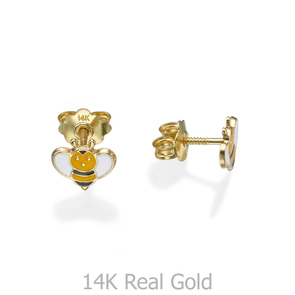 Girl's Jewelry | 14K Yellow Gold Kid's Stud Earrings - Busy Bee