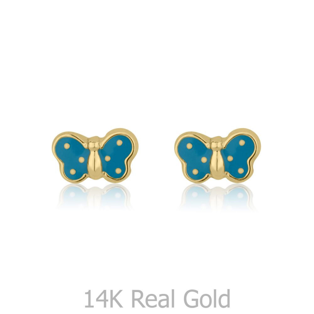 Girl's Jewelry | 14K Yellow Gold Kid's Stud Earrings - Fluttering Butterfly