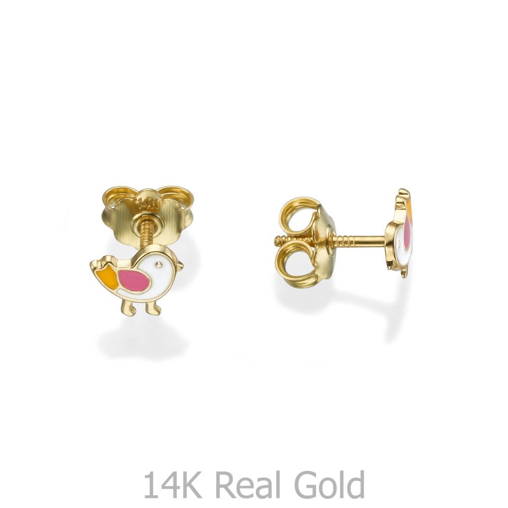 Girl's Jewelry | 14K Yellow Gold Kid's Stud Earrings - Cheeky Chick