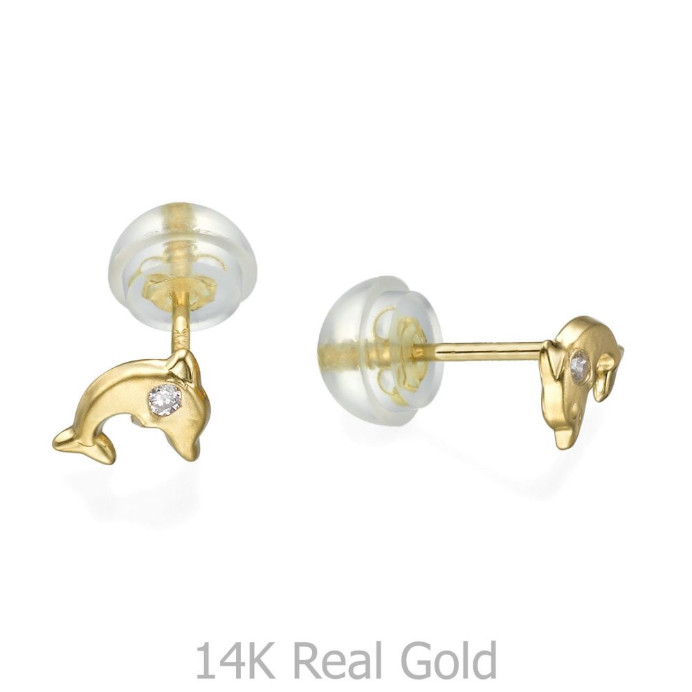 Girl's Jewelry | 14K Yellow Gold Kid's Stud Earrings - Leaping Dolphin