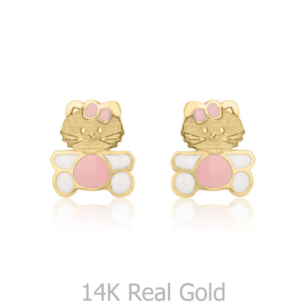 Girl's Jewelry | Stud Earrings in 14K Yellow Gold - Kitty Kat
