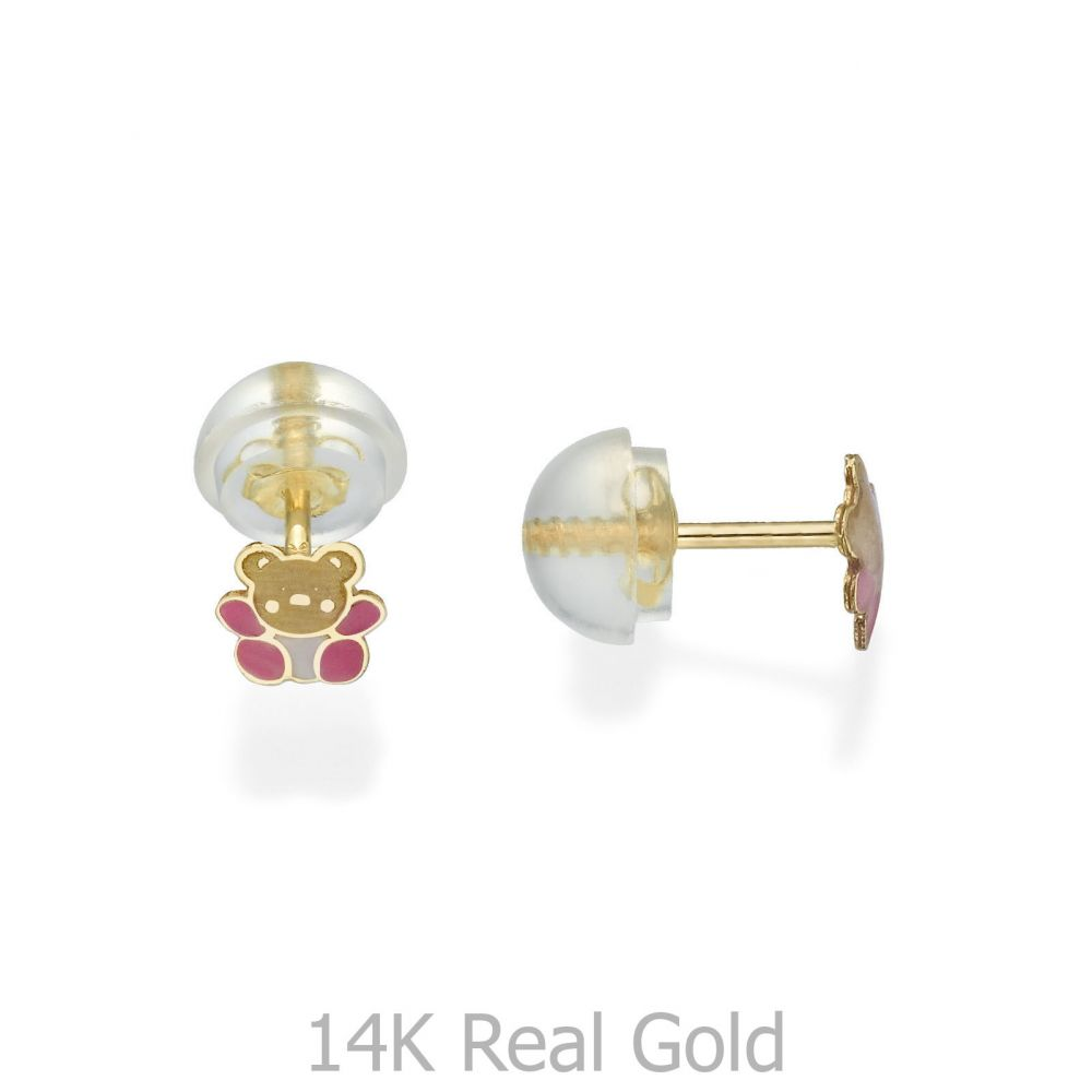 Girl's Jewelry | 14K Yellow Gold Kid's Stud Earrings - Colorful Teddy - Pink