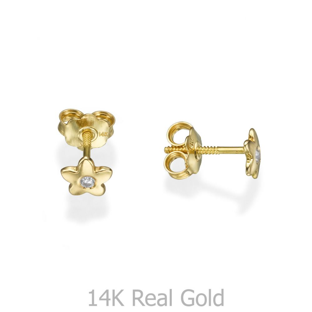 Girl's Jewelry | Stud Earrings in 14K Yellow Gold - Sparkling Flower - Yellow