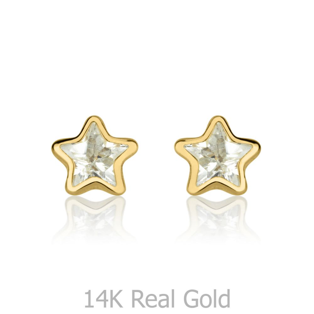 Girl's Jewelry | Gold Stud Earrings -  Fairy Tale Star