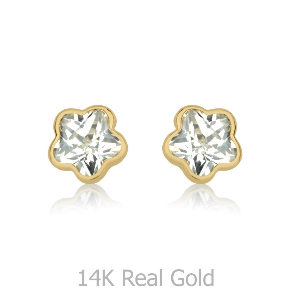 Girl's Jewelry | Stud Earrings in 14K Yellow Gold - Night Star