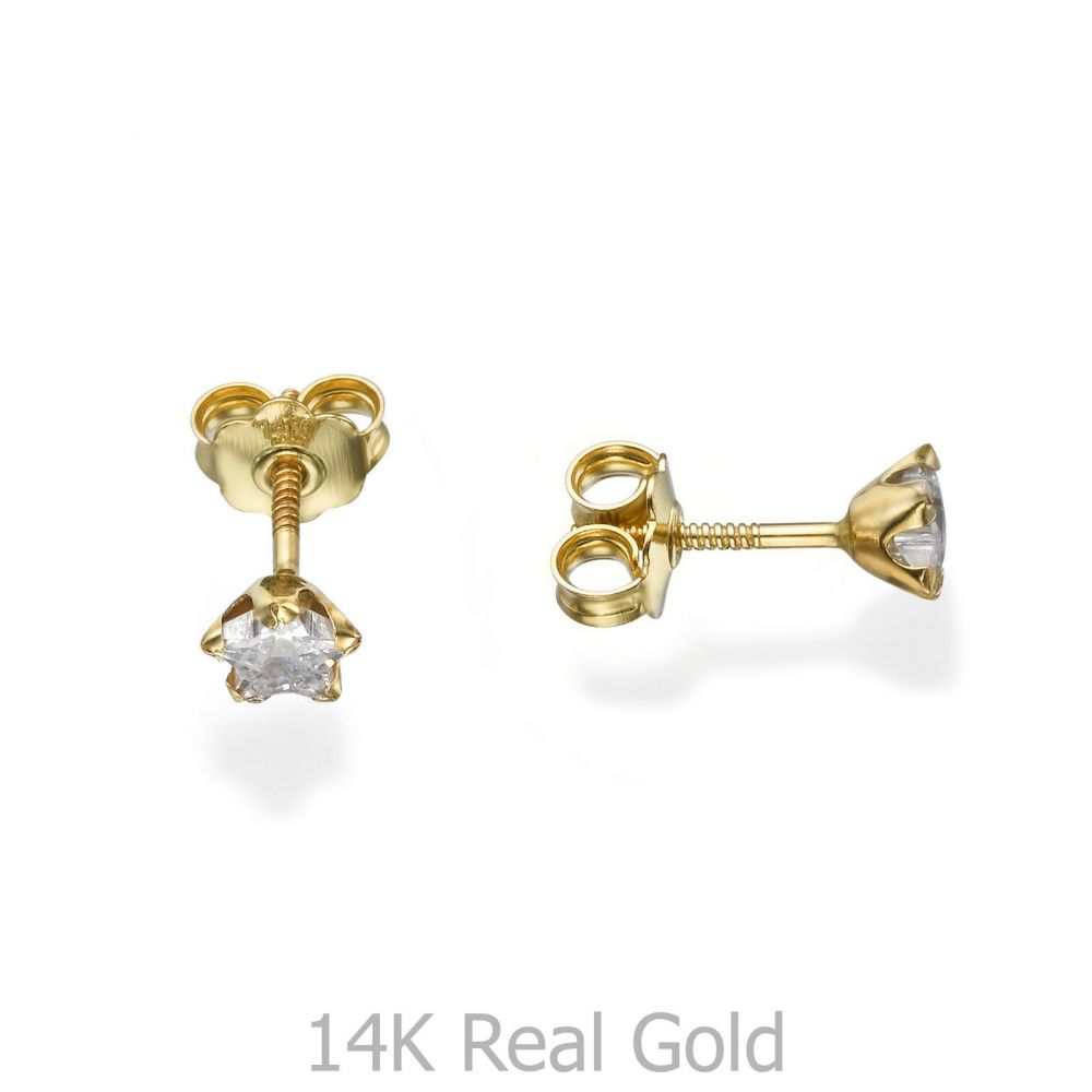 Girl's Jewelry | 14K Yellow Gold Kid's Stud Earrings - Star of Charm
