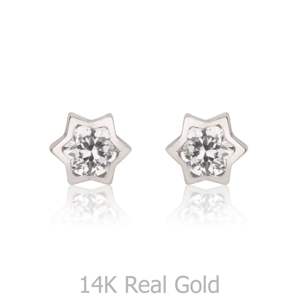 Girl's Jewelry | Stud Earrings in 14K White Gold - Shooting Star