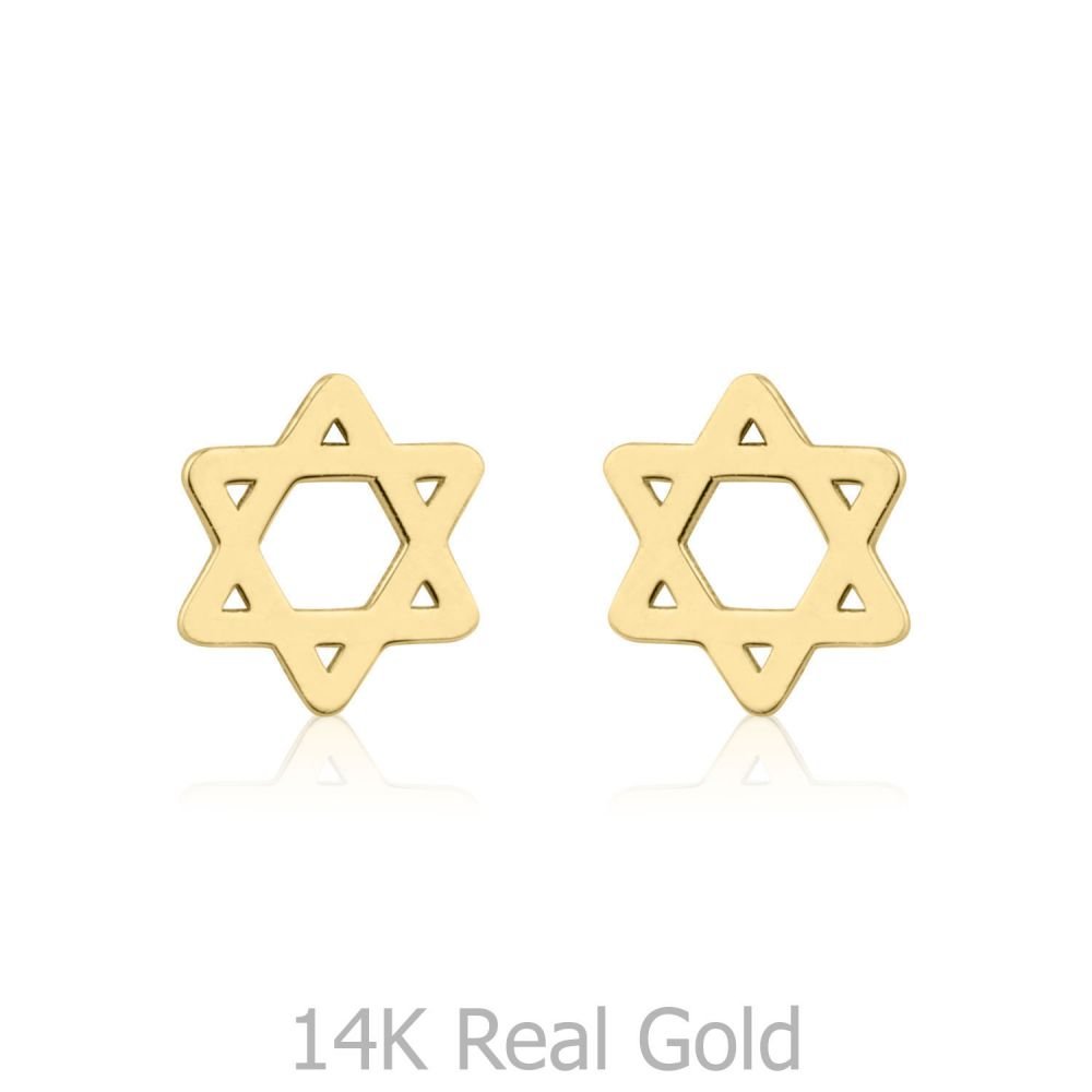 Girl's Jewelry | Gold Stud Earrings -  Star of David