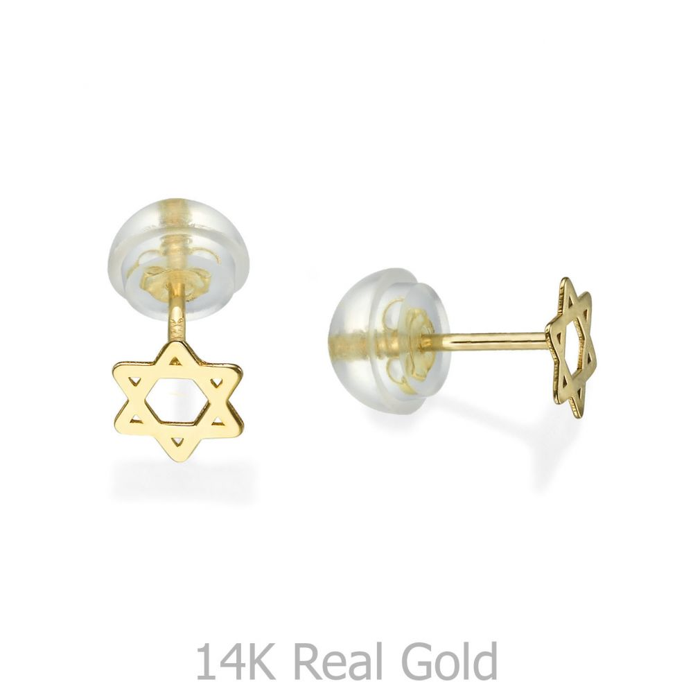 Girl's Jewelry | Stud Earrings in 14K Yellow Gold - Star of David