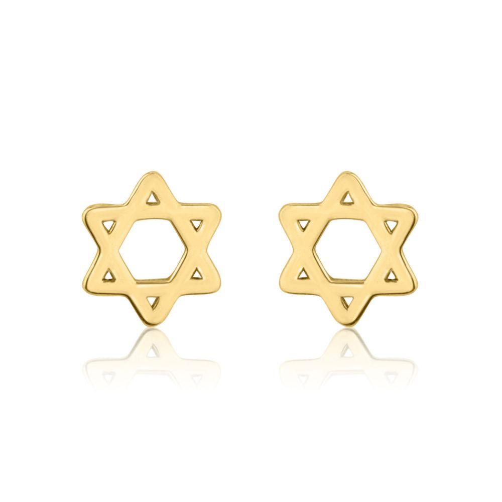Girl's Jewelry | Stud Earrings in 14K Yellow Gold - Star of David - Small