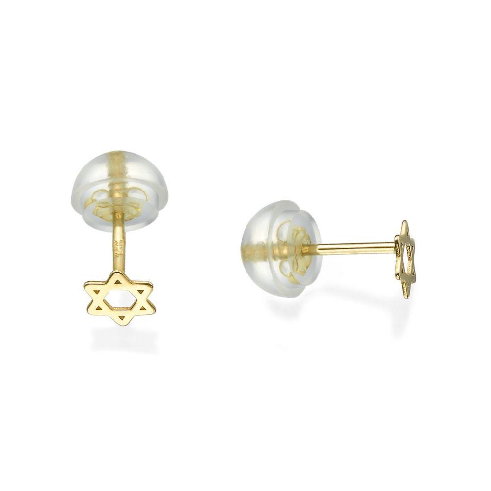 Girl's Jewelry | 14K Yellow Gold Kid's Stud Earrings - Star of David - Small