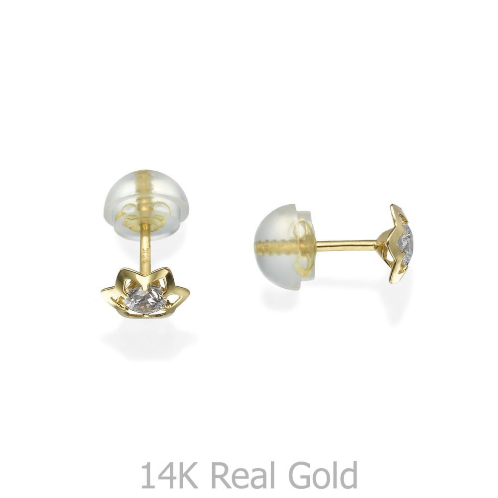 Girl's Jewelry | Gold Stud Earrings -  Prestigious Star