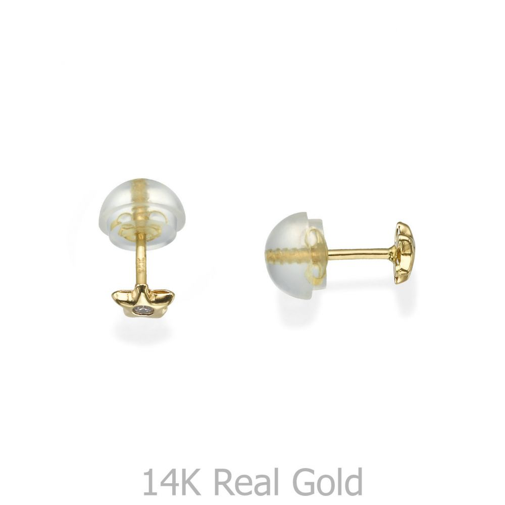 Girl's Jewelry | Stud Earrings in 14K Yellow Gold - The Nili Star