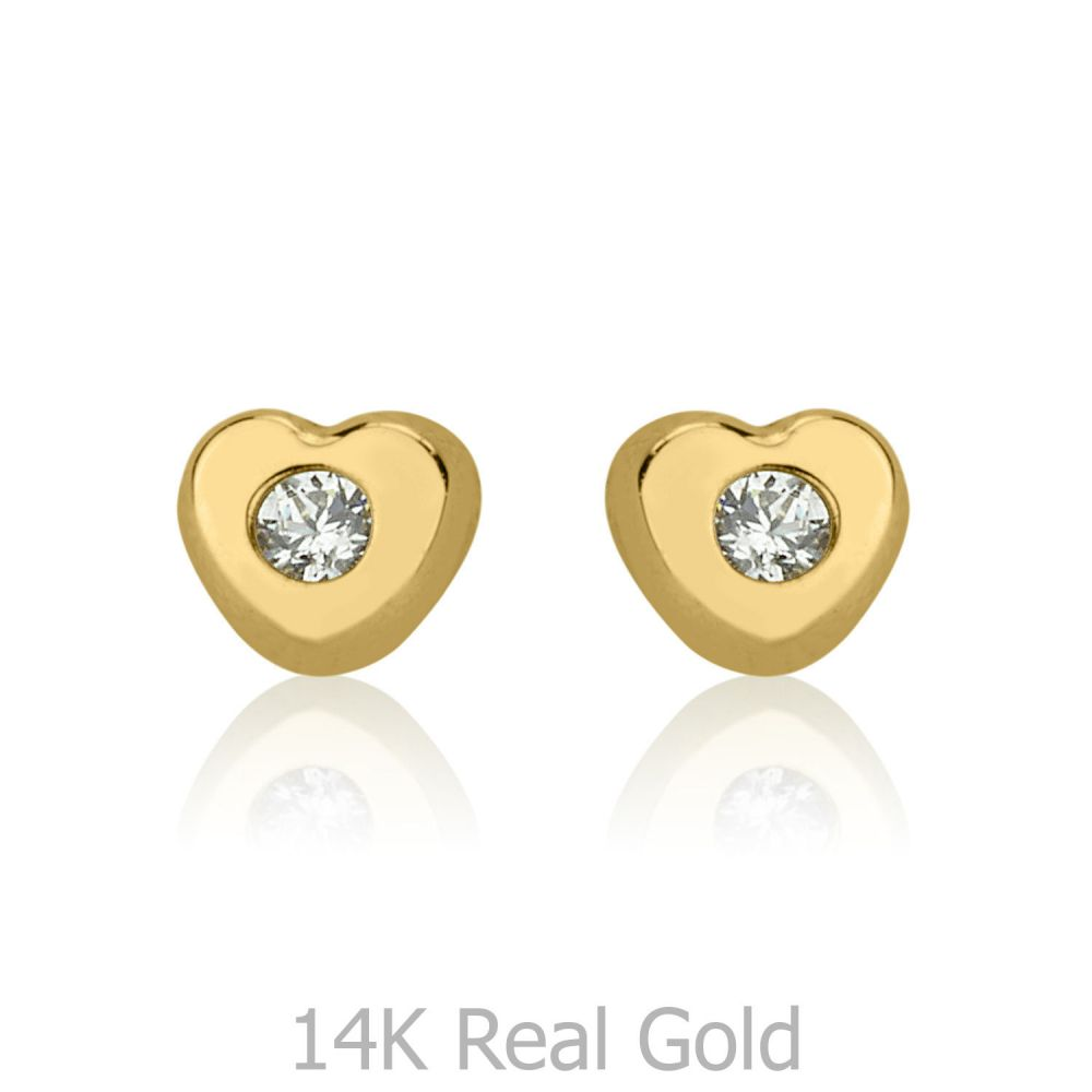 Girl's Jewelry | 14K Yellow Gold Kid's Stud Earrings - Sparkling Heart - Small