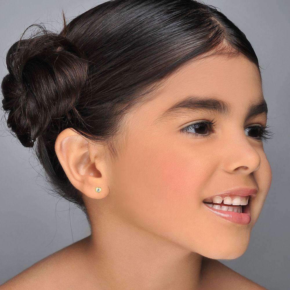 Girl's Jewelry | Stud Earrings in 14K Yellow Gold - Shining Heart - Small