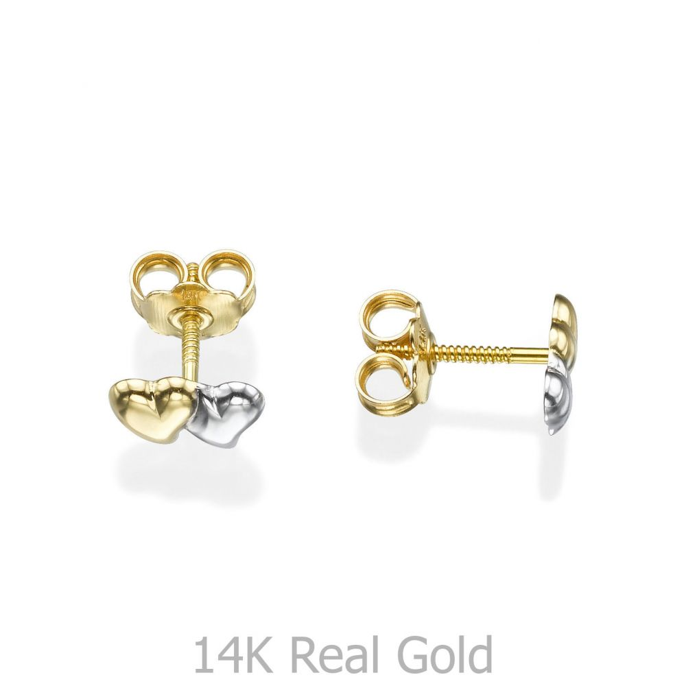 Girl's Jewelry | Stud Earrings in 14K White & Yellow Gold - Touching Hearts