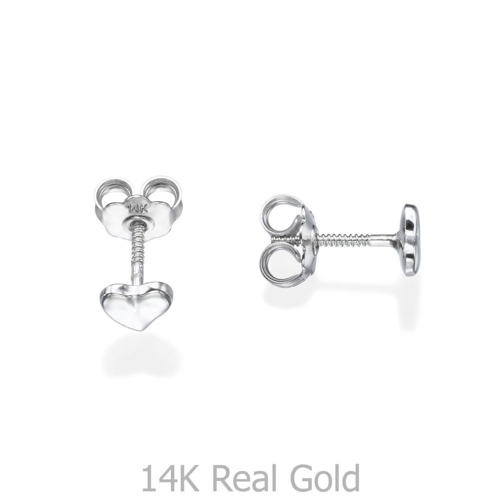 Girl's Jewelry | 14K White Gold Kid's Stud Earrings - Classic Heart - Small