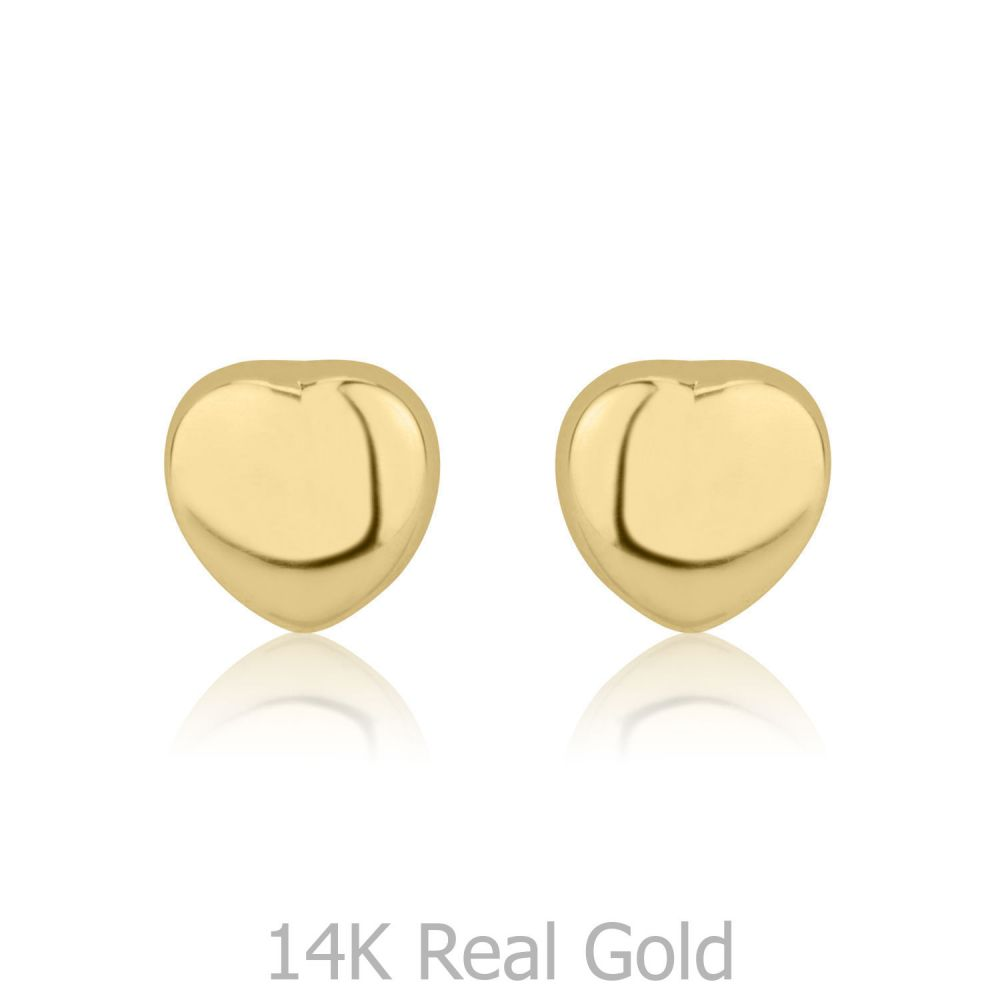 Girl's Jewelry | Stud Earrings in 14K Yellow Gold - Exciting Heart
